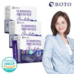 [무료배송] 1조 파라바이오틱스 프롤린 모유 유산균 30포 x 3박스