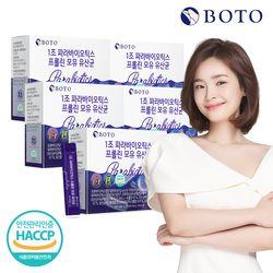 [무료배송] 1조 파라바이오틱스 프롤린 모유 유산균 30포 x 5박스