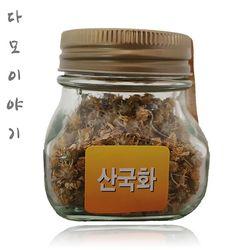 산국화차 5g 수제 국산 꽃차 전통 선물세트