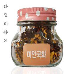 미인국화차 5g 수제 국산 꽃차 전통 선물세트