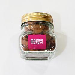 목련꽃차 5g 수제 국산 꽃차 전통 선물세트