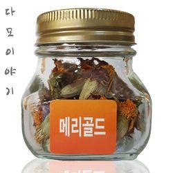 메리골드차 5g 수제 국산 꽃차 전통 선물세트
