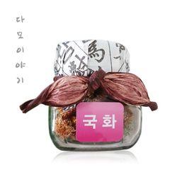 국화차 5g 수제 국산 꽃차 전통 선물세트