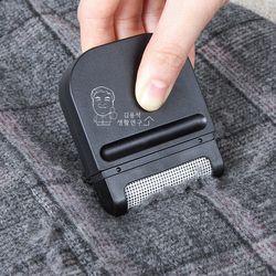 (2개입) 휴대용 보풀제거기 니트 맨투맨 겨울옷 보푸라기
