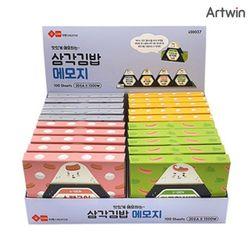 삼각김밥 메모지 BOX(20개입)