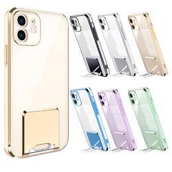 아이폰13 pro max 강화유리 매트핏 거치대 범퍼케이스