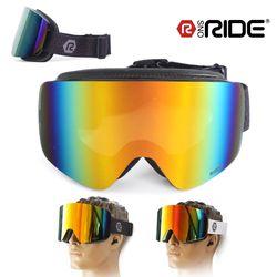 스노라이드 고글 R500 스키 스노우보드