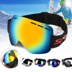 XH01 스키고글 스노우보드 오토바이 라이딩 스포츠