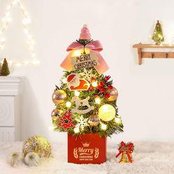 40cm 설레는 밤 완제 트리(전구포함) 크리스마스트리