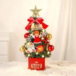 40cm 천사의 노래 완제 트리(전구포함) 크리스마스