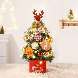 40cm 메리 슈슈 완제 트리(전구포함) 크리스마스트리