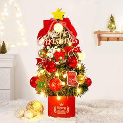 60cm 샤이니 스타 완제 트리(전구포함) 크리스마스