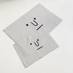 그레이 페이스 현관코일매트 60x90cm