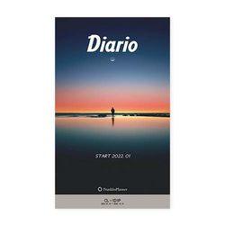 22년 디아리오 1D1P 리필 속지 - 1월(CL)