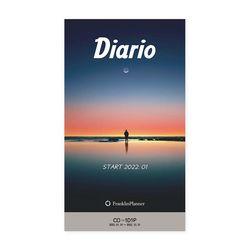 22년 디아리오 1D1P 리필 속지 - 1월(CO)