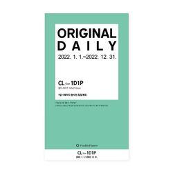 22년 오리지날 1D1P 리필 속지 - 1월(CL)