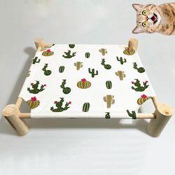고양이 강아지 해먹 침대 무중력방석 낮잠선반 원목 캠핑 4종