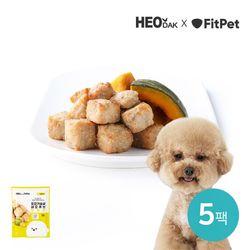 허닭x핏펫 꼬꼬가슴살 네모큐브 단호박 50g 5팩