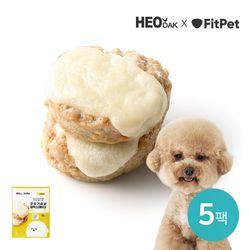 허닭x핏펫 꼬꼬가슴살 함박스테이크 치즈 50g 5팩