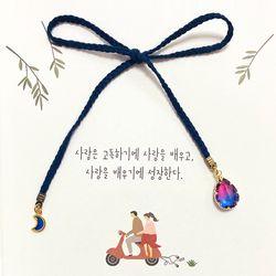 [자체제작] 행운과 행복을 지닌 블루문 북마크(선물박스 포함)