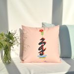 Ahjung cushion cover-flower letter