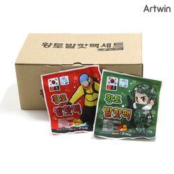 황토 발핫팩 파스형 BOX(20개입)