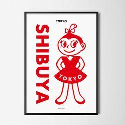 시부야 M 유니크 디자인 포스터 일식당 패션 도쿄 A2(대형)