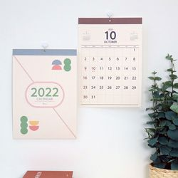 비팬시 2022년 비기넌 월 캘린더 (22년 달력 벽걸이)