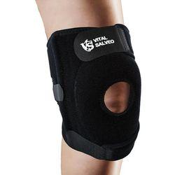 [바이탈살비오] 게르마늄 무릎보호대 S-Pro