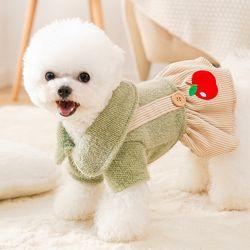 봉봉펫닷컴 그린 사과 멜빵 커플 강아지옷