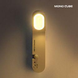 모노큐브 무선 LED 랜턴 센서등 TS-LED-LIGHT