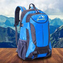 등산배낭 등산가방 백팩 42L 캠핑 트레킹 하이킹7045