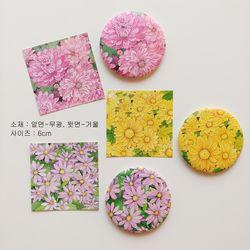 로맨틱핑크 봄하루그림 나의작은정원 시즌7 손거울