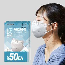 제로베이 KF94 마스크 새부리형 화이트 50매