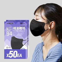 제로베이 KF94 마스크 새부리형 블랙 50매