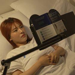 침대 누워서 보는 독서대 책보기 책받침대 북스탠드 눕서대