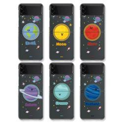 갤럭시 z플립3 행성 달 하드 보호 투명 젤리 케이스