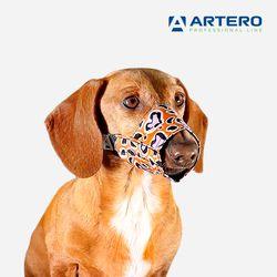 아테로 강아지 입마개 러브 머즐 P368P372 XS S M L X