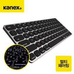 KANEX 애플 아이패드 호환 슬림 LED 블루투스 무선 키보드