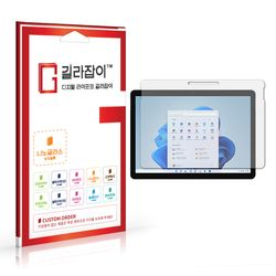 MS 서피스 고3 9H 나노글라스 보호필름 + 후면 1매