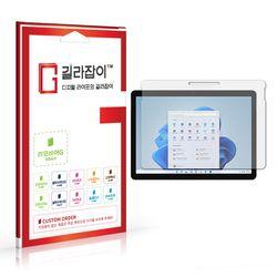 MS 서피스 고3 리포비아G 강화유리 + 후면 1매
