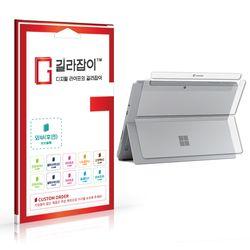MS 서피스 고3 디지털PPF 외부보호필름 후면 2매