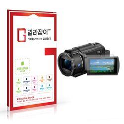 소니 FDR-AX43 4K 캠코더 리포비아H 고경도 액정보호필름 2매