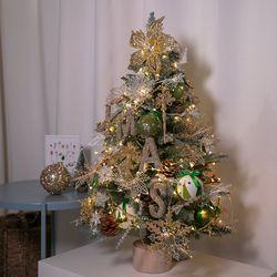 LED 글램플루어그레이트리 75cmP 크리스마스 TRHMES