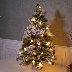LED 위트니틴트리 75cmP 크리스마스 장식 소품 TRHMES