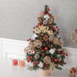 글로시네트트리 75cmP 크리스마스 장식 소품 TRHMES