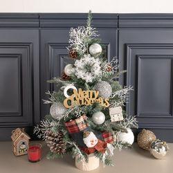 풀문크리스탈그레이트리 75cmP 크리스마스 TRHMES