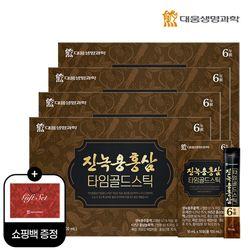 대웅생명과학 진녹용홍삼 타임골드스틱 30포 4박스  쇼핑백포함