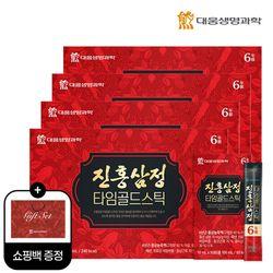 대웅생명과학 진홍삼정 타임골드스틱 30포 4박스  쇼핑백포함