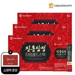 대웅생명과학 진홍삼정 타임골드스틱 30포 3박스  쇼핑백포함